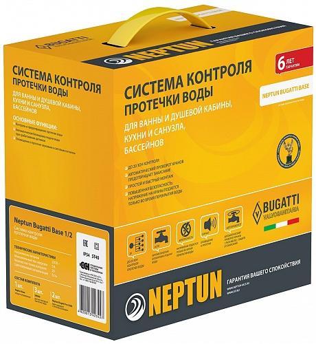 Система Neptun Bugatti ProW 3/4