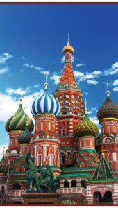 Гибкий обогреватель Москва