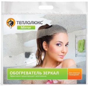 Пленочный нагреватель TEPLOFOL-mirror
