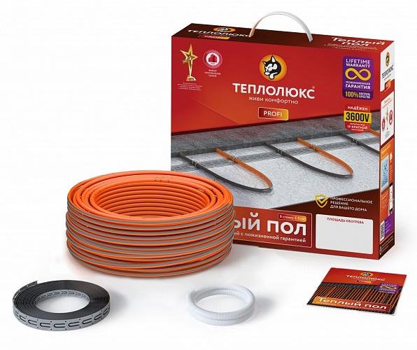 Нагревательный кабель Thermocable SVK — 900 — 44 м
