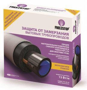 Комплект FreezStop-Lite