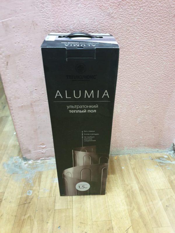 алюмия 12