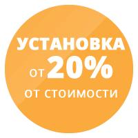 montazh-tjoplogo-pola-20-ot-stoimosti