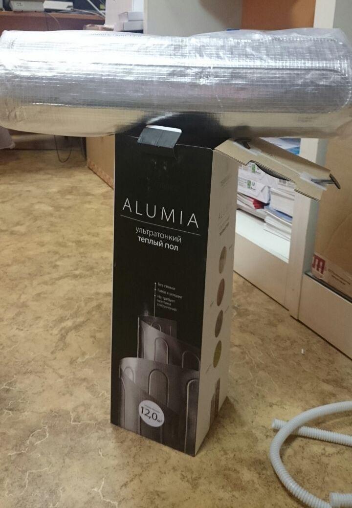 алюмиа1